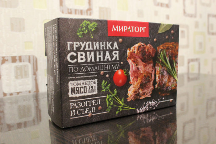Грудинка свиная по-домашнему от «Мираторг»