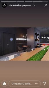 «Black Star Burger» в Пензе
