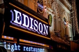"Ресторан ""Эдисон"""