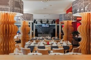 Ресторан «Купеческий»